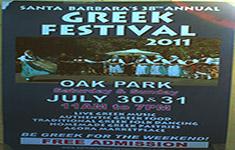 2011 Greek Festival